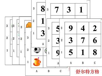 9格.jpg